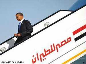 وصول الرئيس الامريكي باراك اوباما الي القاهرة