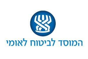 המוסד-לביטוח-לאומי