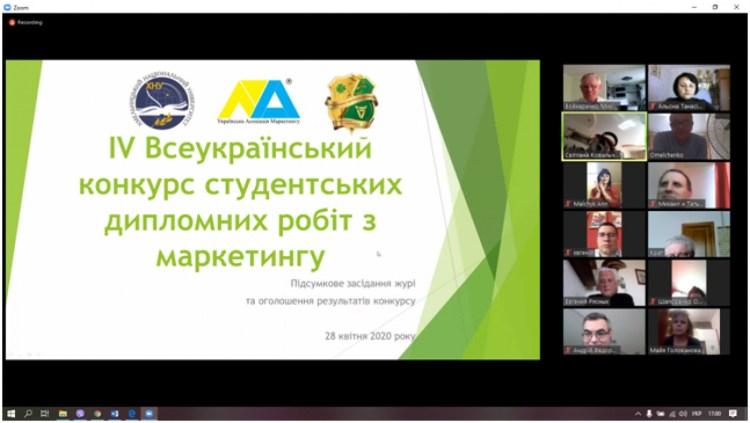 Студенти франківського вишу стали переможцями всеукраїнського конкурсу дипломних робіт (ФОТО)