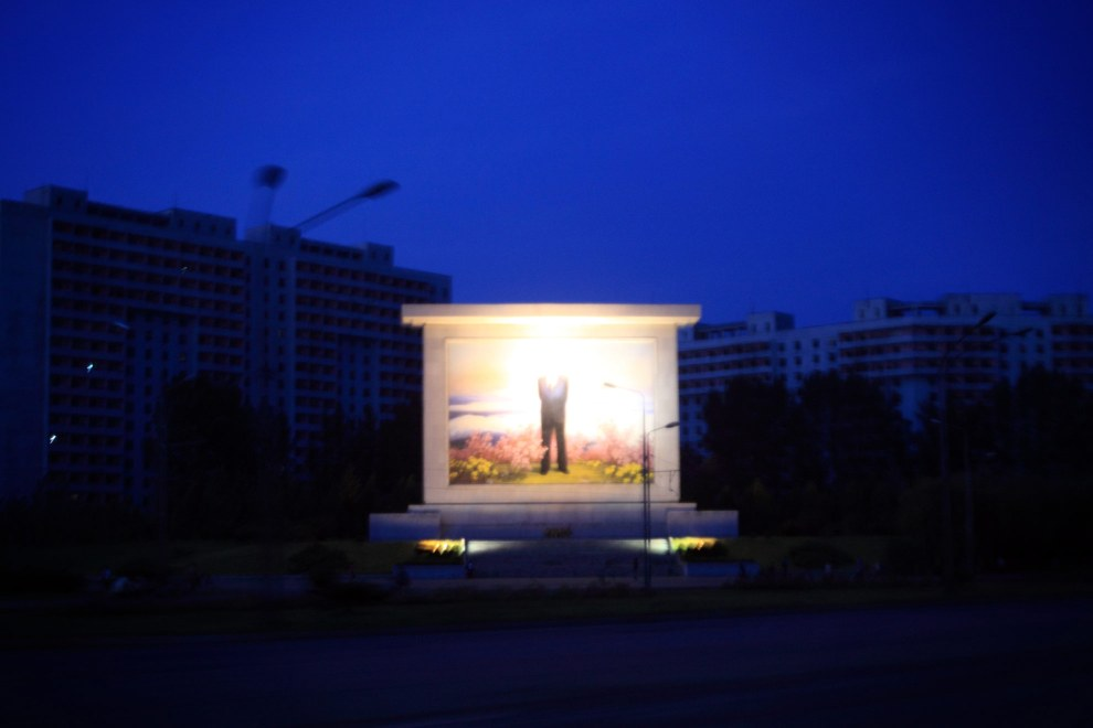 A painting of former North Korean leader Kim il-Sung, in downtown Pyongyang.