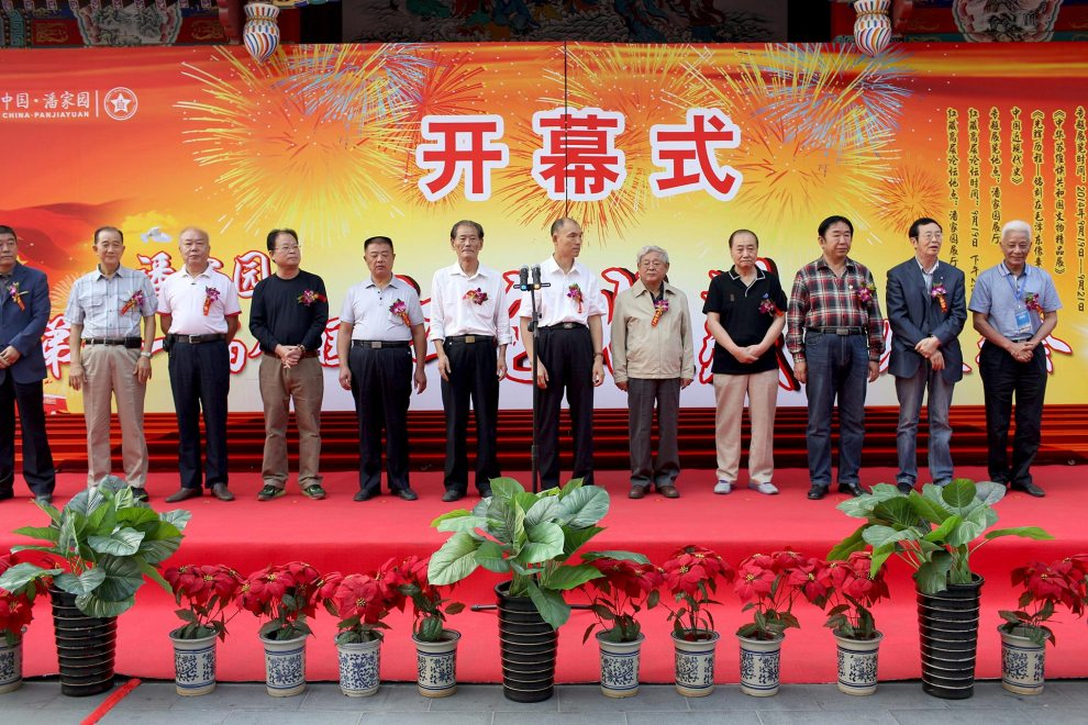 Delegates take part in the opening ceremony of the auction of 'Red Memorabilia', items associated with Mao Zedong, the Communist Party and the Cultural Revolution, held at the Panjiayuan antiques market in Beijing, China.