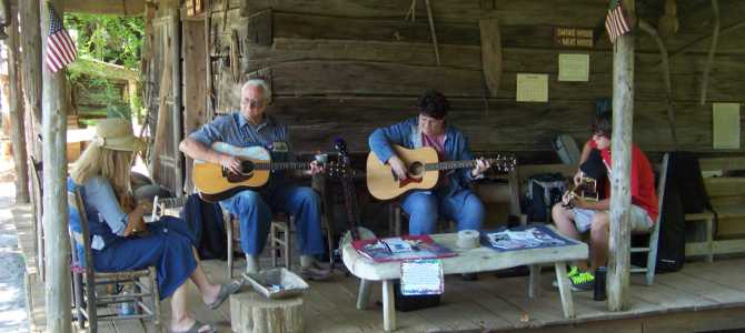 Museum of Appalachia: Passion Made Public