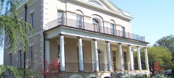 Columbia, SC: Full of History, Culture and Family Fun
