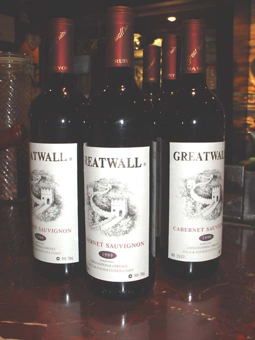 great-wall-of-china-wine.jpg