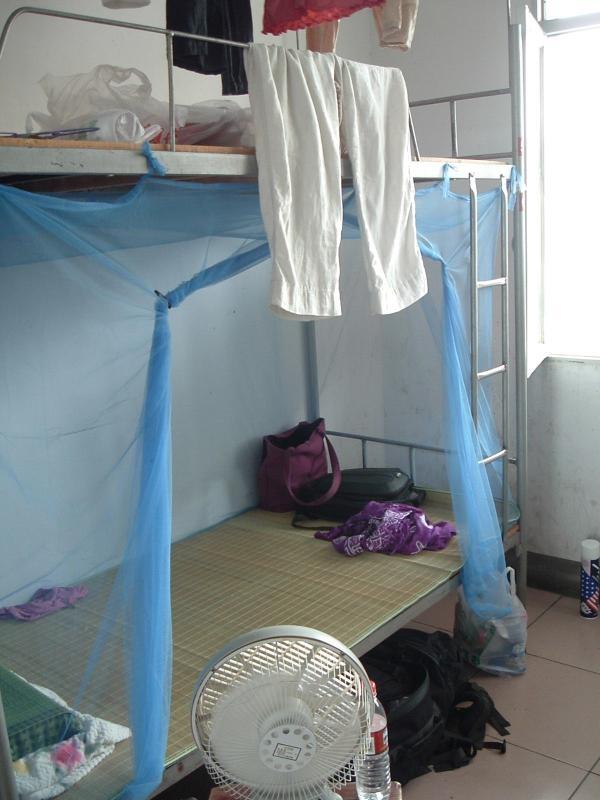 chinese-dormitory