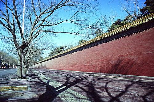 mur Zhonghanhai