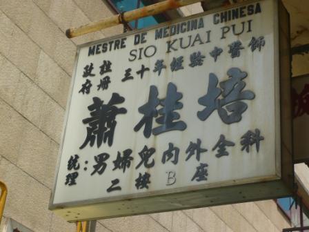 Rètol bilingue