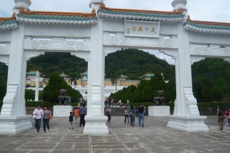 Museu Ciutat Prohibida Taipei II