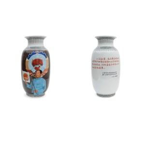 Vaso cinese, anni '60, cm h 44, porcellana policroma