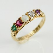 """ADORE"" Ring"