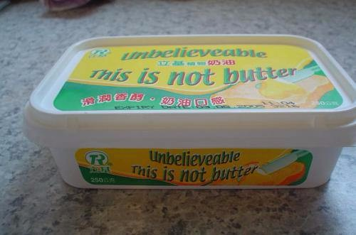 Unbelievable This is Not Butter!