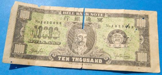 Hell bank note joss money