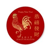 Image result for google images rooster and fireworks chinese new year 2017 public images