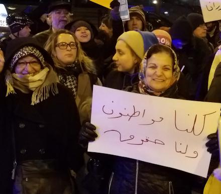Rasmea Odeh & friends