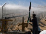 gaza line