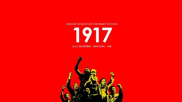 1917 revolution festival