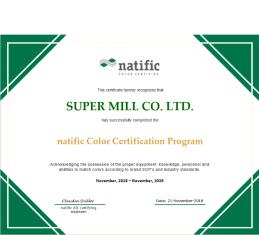natific CCP Certificate Example