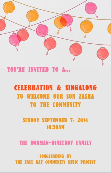 Invitation to the Welcoming Ceremony EBCMP helped design for a 1-year-old member of the community