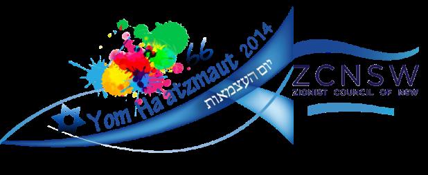 ZCNSW Logo