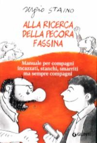 Sergio Staino - Alla ricerca della pecora Fassina