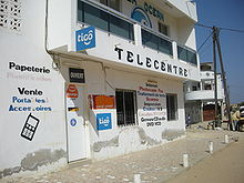 Telecenter in Senegal