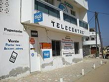 Telecenter in Senegal
