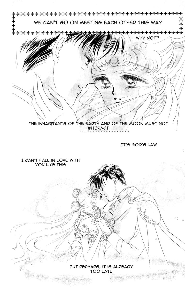 Sailor Chibi Moon by Jay10-000 on DeviantArt
