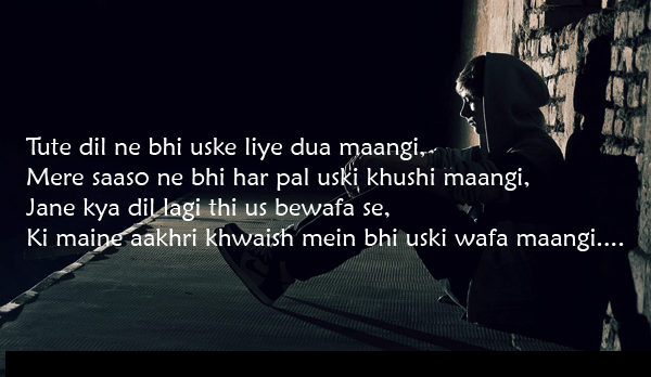 Fathers Day Wallpapers Quotes Eid Bewafa Shayari Video Amp Pictures Gallery