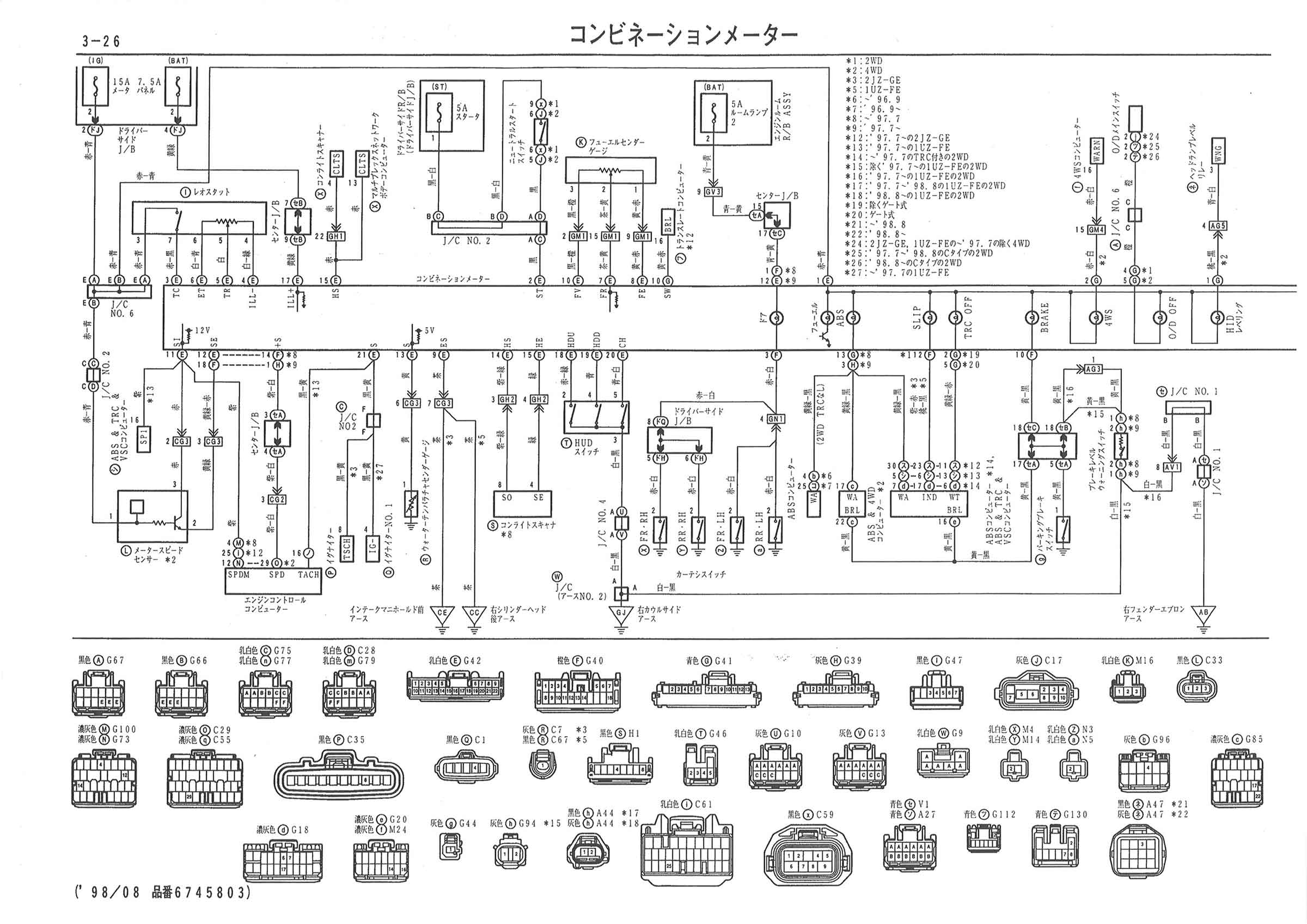 Apexi Safc Wiring Diagram 2jz Ge Auto Electrical Related With