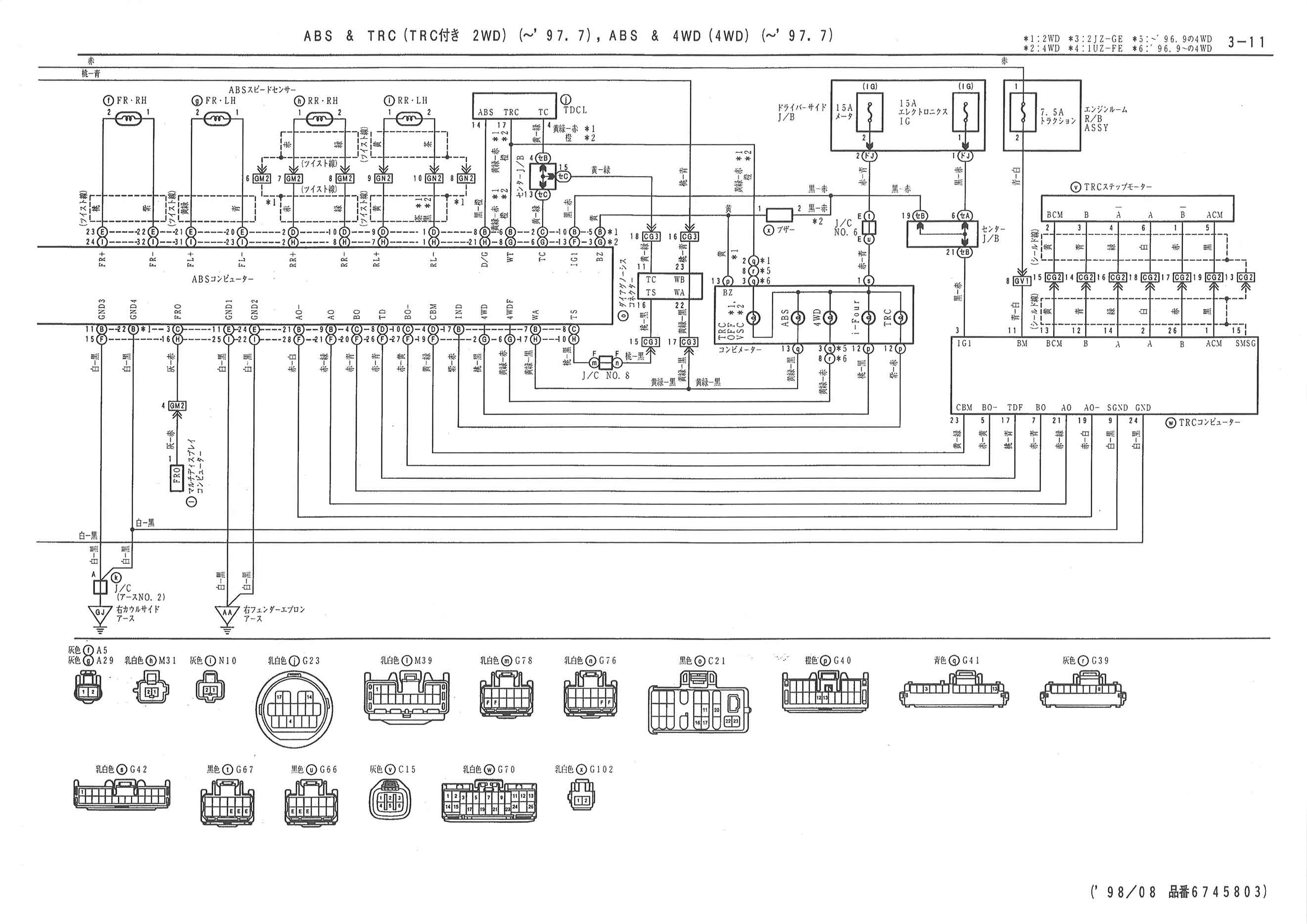 240sx wiring diagram four wire trailer 1jz guide autos post