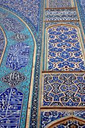 Esfahan mosaic