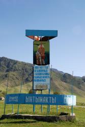 A Kazakh monument