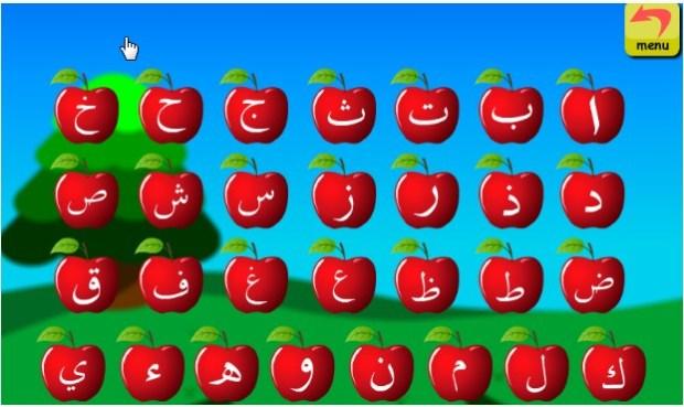 Download Game Hijaiyah