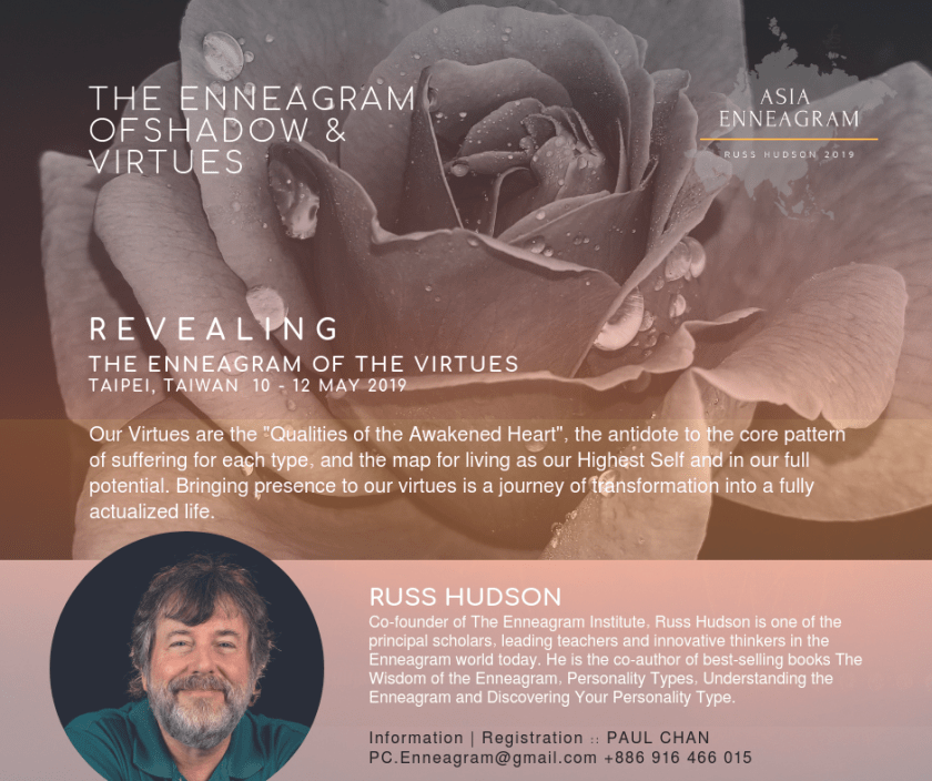 Revealing The Enneagram of Virtues with Russ Hudson Asia 2019