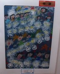 千葉市立都賀の台小学校1年八幡さん「いろんなひとをのせたよ」」