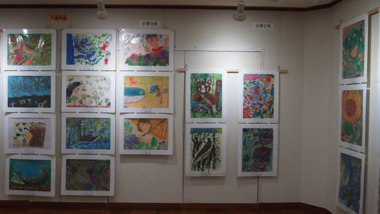 千葉県の子供たちの作品