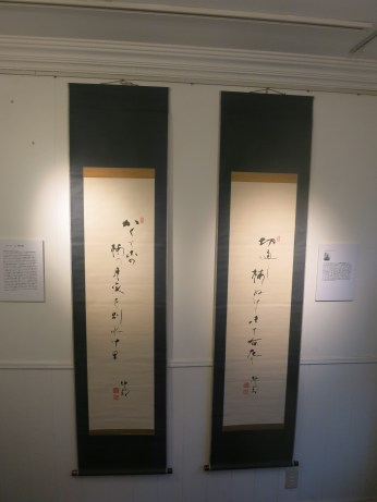 kineyasanshiro_gallerynabesan2