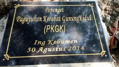 Pepenget Paguyuban Kerabat Gunung Kidul (PKGK)