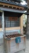 あびこ山観音寺 (Abikosan Kannonji) 6 November 2016 (19)