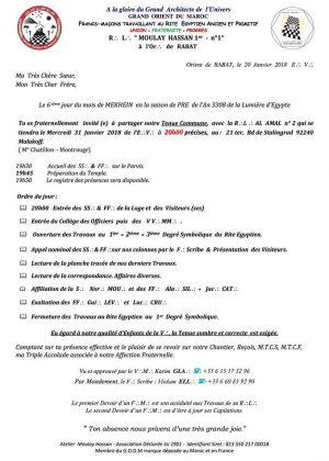 https://i0.wp.com/gam-tracia.com/wp-content/uploads/2018/03/Rabat-Maroc-01-2018-300x420.jpg?resize=300%2C420&ssl=1