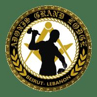 https://i0.wp.com/gam-tracia.com/wp-content/uploads/2020/03/Adonis-Grand-Lodge-200x200.png?resize=200%2C200&ssl=1
