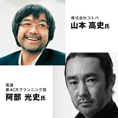 Content yamamotoabe