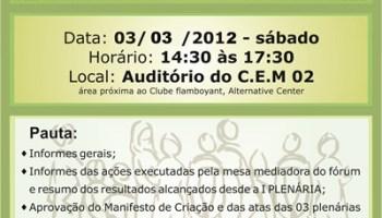 Fórum Comunitário do Gama