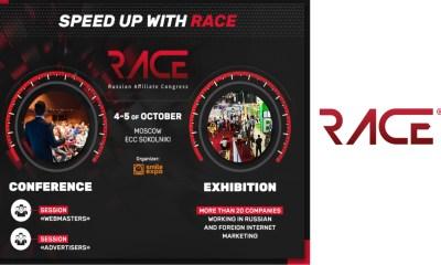 RACE 2017 Russia