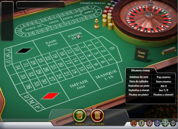 Passe Bet French Roulette