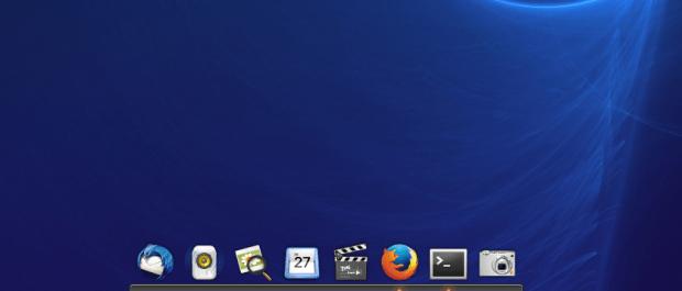 plank on ubuntu 16.04