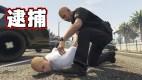 【GTA5】警察になって犯人を逮捕する!【LSPDFR】