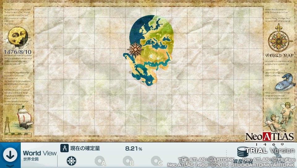 neo-atlas-1469-43