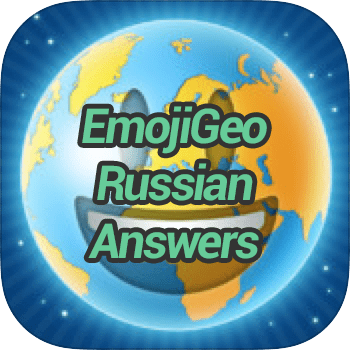 EmojiGeo Russian Answers