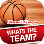 Whats The Team Chinese CBA League Answers